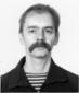Лапин Алексей Анатольевич