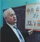Могарь Валерий Петрович