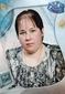 Кичий Наталья Евгеньевна