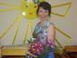 Старыгина Ирина Владимировна
