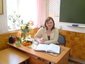 Охрименко Юлия Владимировна