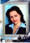 Зубова Ирина Дмитриевна
