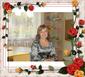 Абрамова Любовь Владимировна