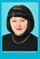 Кирьянова Елена Владимировна