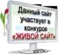 Инна Викторовна Кусачева