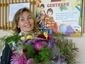 Букина Татьяна Васильевна
