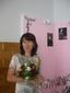 Поздеева Ирина Юрьевна