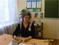 Калачёва Татьяна Борисовна