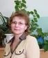 Лябчук Наталья Николаевна