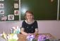 Азарина Елена Леонидовна
