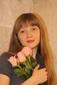 Украинец Алена Викторовна