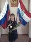 Сидорова Ольга Николаевна