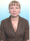Овсянникова Татьяна Николаевна