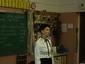 Донцова Ольга Николаевна