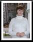 Желудкова Лариса Альбертовна