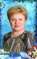 Горгокова Анна Ивановна