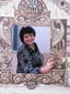 Чегринцева Татьяна Николаевна