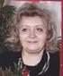 Чернявская Татьяна Николаевна