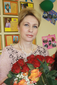 Ерофеева Наталья Станиславовна