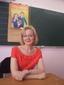 Марченко Елена Николаевна