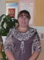 Городцова Татьяна Владимировна