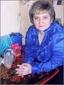 Партретова Вероника Геннадьевна