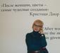 Волкова Валентина Николаевна