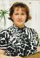 Андреевских Ирина Владимировна
