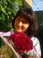 Наконечная Евгения Викторовна