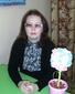 Рябинина Елена Юрьевна