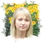 Чапурина Елизавета Геннадьевна