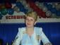 Иголкина Наталья Васильевна