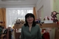 Тимофеева Елена Леонидовна
