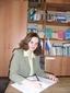 Воронюк Елена Васильевна