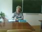 Лоскутова Любовь Юрьевна
