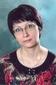 Ромодина Наталия Сергеевна