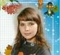 Сальникова Ирина Николаевна
