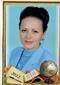 Селивёрстова Людмила Александровна