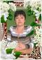 Полякова Людмила Владимировна