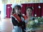 Толстышева Татьяна Юрьевна
