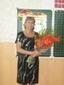 Китаева Светлана Анатольевна