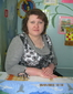 Гармонова Наталия Викторовна