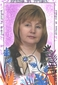 Назарова Татьяна Ивановна