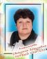 Кириллова Светлана Борисовна