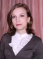 Салькова Наталья Вадимовна