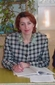 Ежова Надежда Васильевна