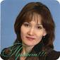 Нефедова Марина Олеговна