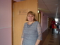 Федорченко Марина Николаевна