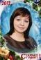 Хуснутдинова Лейсан Равилевна