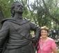 Краснова Юлия Валентиновна